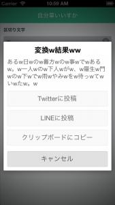 iOS_SS_4inch_02